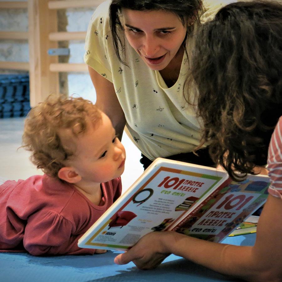 childspaceathens_image2